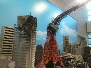 20120911_tokyotower.jpg