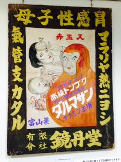 20150821_terayama1.jpg